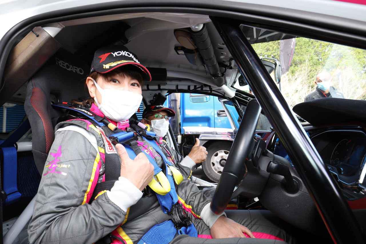 Images : 2番目の画像 - 圭rally project 新城ラリー - Webモーターマガジン