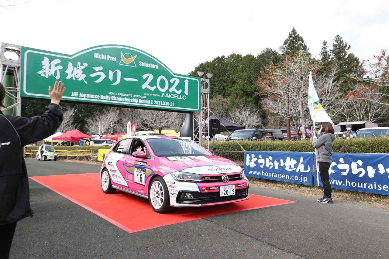 Images : 1番目の画像 - 圭rally project 新城ラリー - Webモーターマガジン