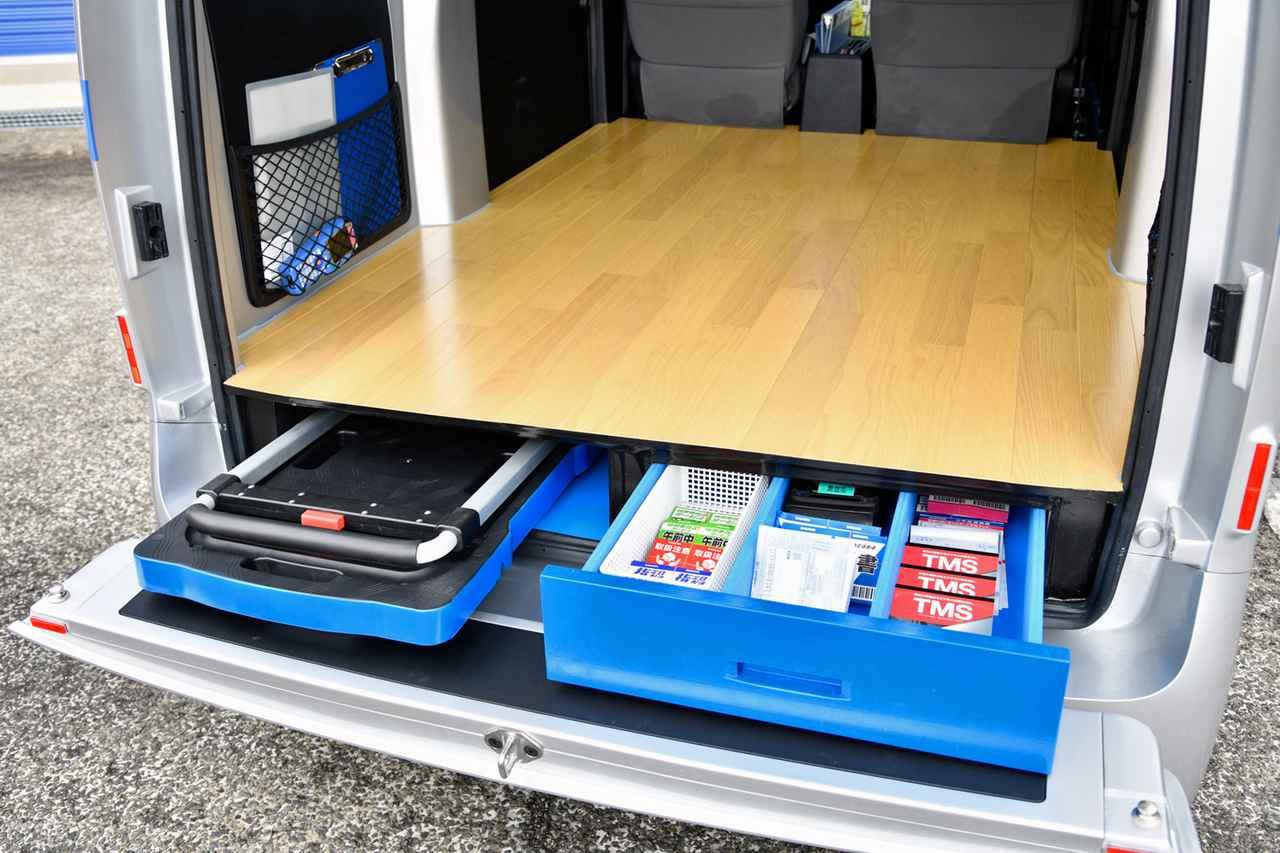 画像: 荷室の床面は2層構造となっていて、床下には台車や小物などが収納できる。