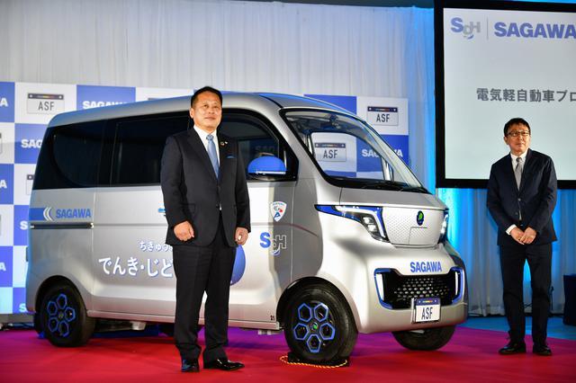 画像: 宅配用電気自動車のプロトタイプを前に、佐川急便の本村社長(左)とASFの飯塚社長。