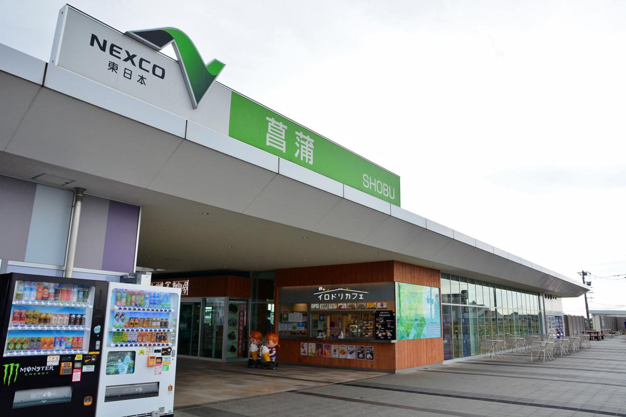 Images : 4番目の画像 - 圏央道・菖蒲PA(集約)のグルメ - Webモーターマガジン