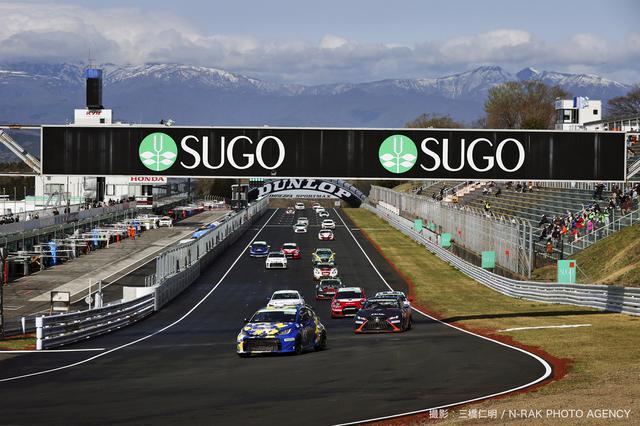 画像: スーパー耐久シリーズのイメージ写真