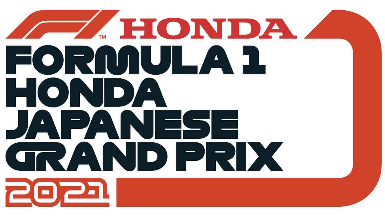 画像: 10月に開催される今年の日本グランプリレースの大会ロゴマーク。正式名称は「2021 FIA F1世界選手権シリーズ第17戦 Honda日本グランプリレース」。