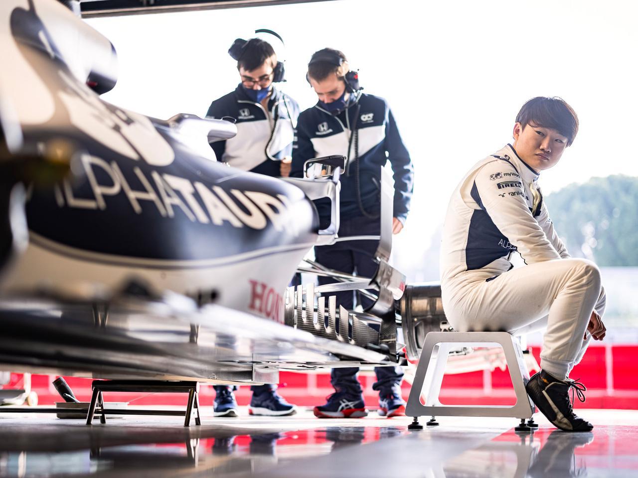 Images : 2番目の画像 - F1ポルトガルGP開幕、角田裕毅 - Webモーターマガジン
