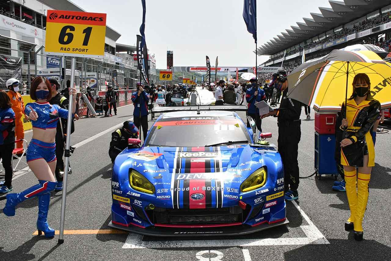 画像: ポールポジションの61号車BRZ、装着タイヤはダンロップ。
