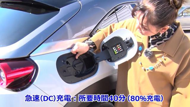 画像5: マツダの電気自動車への思いが凝縮された1台