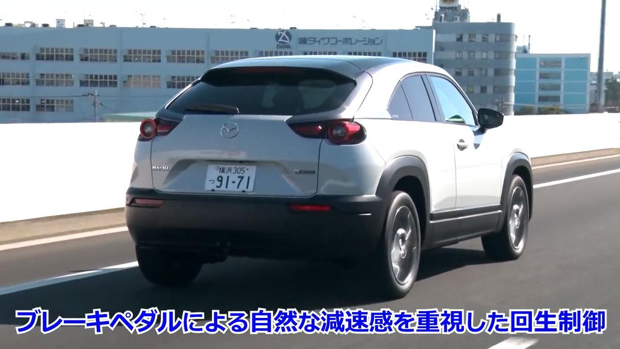 Imagen 4: Una que condensa la pasión de Mazda por los vehículos eléctricos.