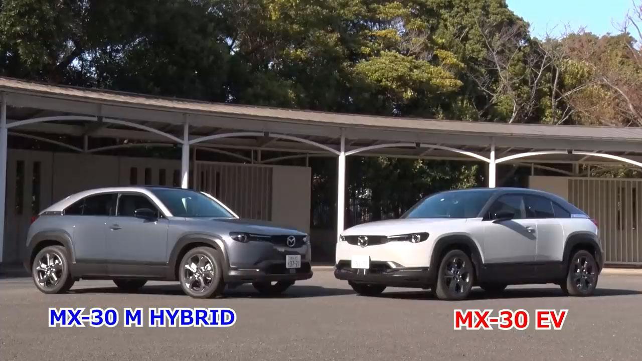 Imagen 1: Una que condensa la pasión de Mazda por los vehículos eléctricos