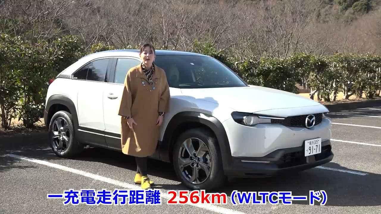 Imagen 2: Una que condensa la pasión de Mazda por los vehículos eléctricos
