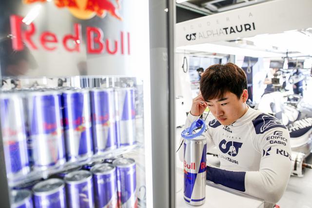 画像: 予選16番手に終わった角田裕毅。悔しい結果となった。