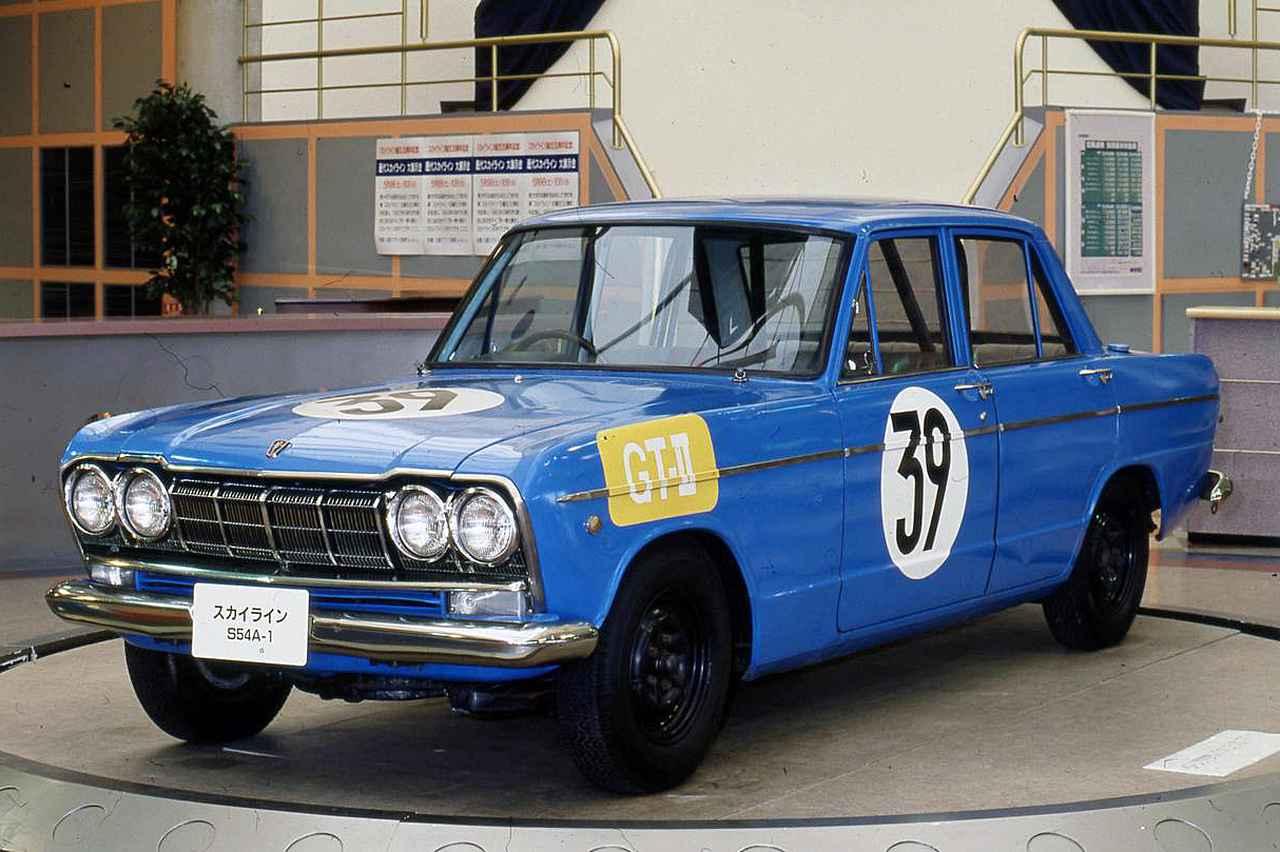 画像: 第2回日本グランプリで砂子義一が駆った39号車の復元車。元祖スカイラインGTのS54A-1型である。