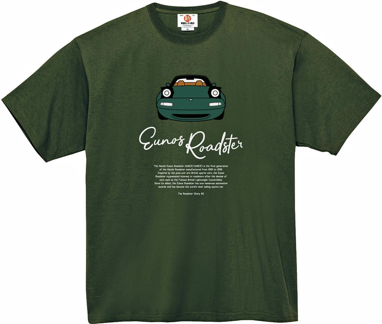 画像: #2 ユーノス ロードスター フロントフェース スーパーヘヴィーTシャツ