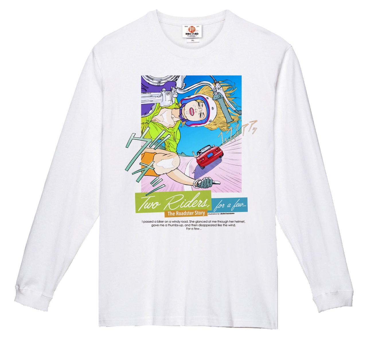 画像: #1 スーパーヘヴィー長袖Tシャツ イラストレーション:東本昌平