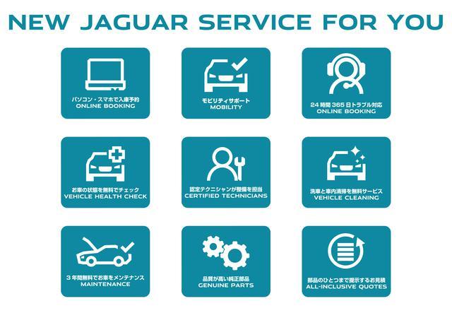 画像: ユーザー向けサポート サービスの新コンセプト「ニュー ジャガー サービス フォー ユー」。