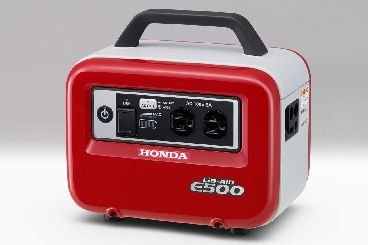 画像: 蓄電機 LiB-AID E500(JN1):高品質な電気を必要な場所に持ち運べる。小型で室内でも使用可能。LiBーAID E500(JN):8万8000円。
