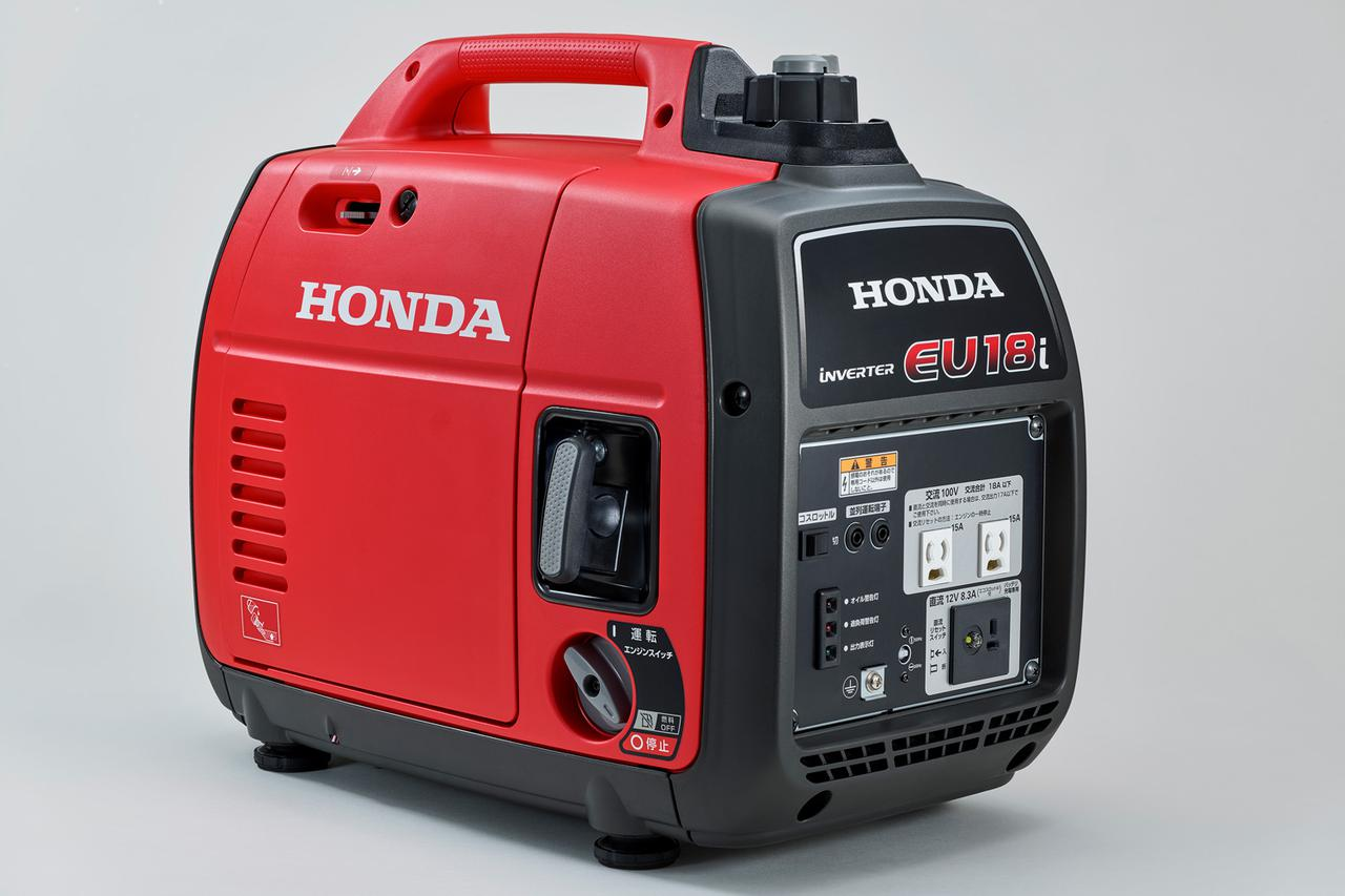Images : 5番目の画像 - HONDAパワー - Webモーターマガジン