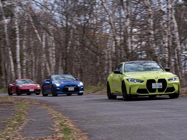 画像: エンジンの排気量や過給器の有無、トランスミッション、駆動方式と、あえてすべてが異なる3台に試乗。好みは人それぞれだが、各々が持っている個性や特徴を知っていくと、スポーツカーの楽しさに改めて触れることができた。