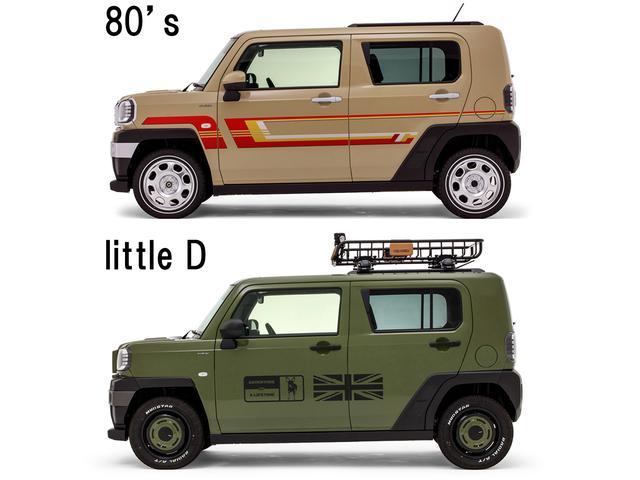 画像: 1980年代を意識したグラフィックが特徴の80's。ブリティッシュな雰囲気を演出したlittle D。