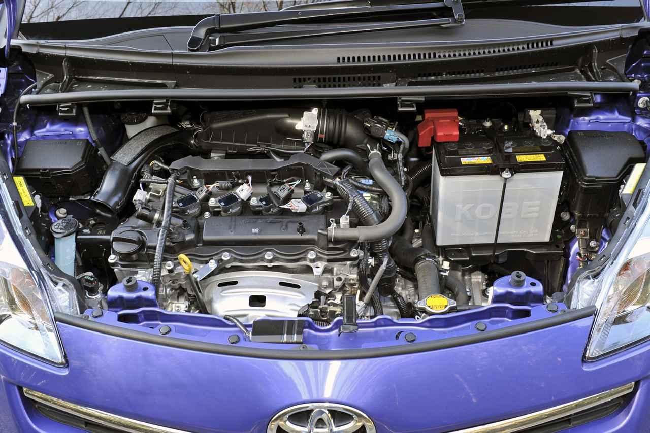 画像: 吸気/排気の両方に可変バルブ機構のVVTを持たせることで中低速域のトルクを向上させた1NR-FEエンジン。