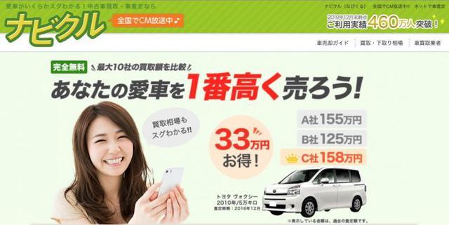 画像: 画像引用:ナビクル www.navikuru.jp