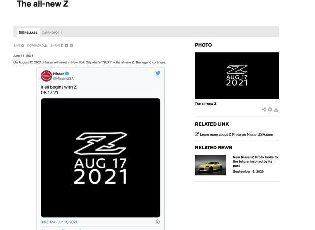 画像1: 新型フェアレディZの発表日は8月17日に決定!「プロダクションモデル」はNYオートショーで登場