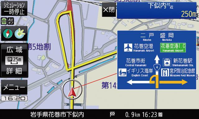 画像: 空港や新幹線の駅もピクト表示されて方面看板が感覚的に理解出来るようになった。