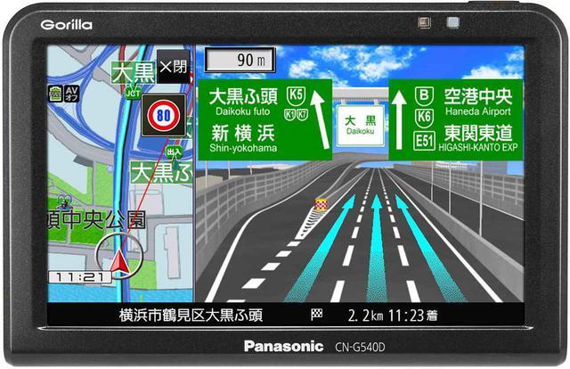 画像: 5V型のCN-G540Dも継続販売。