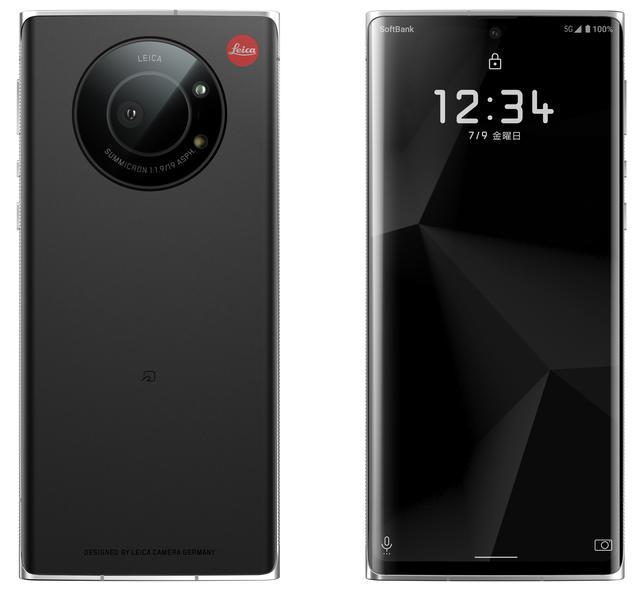 画像: シンプルなデザインが特徴的なLeitz Phone 1。6.6インチのOLEDディスプレイを搭載し、WUXGA+(1260×2730ドット)の表示が可能