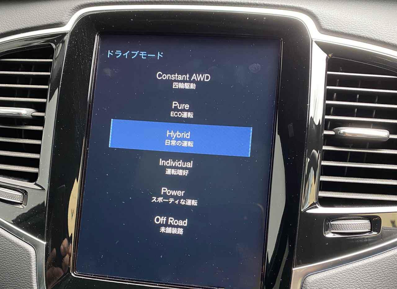画像3: モードによって見せる顔を換える万能SUV
