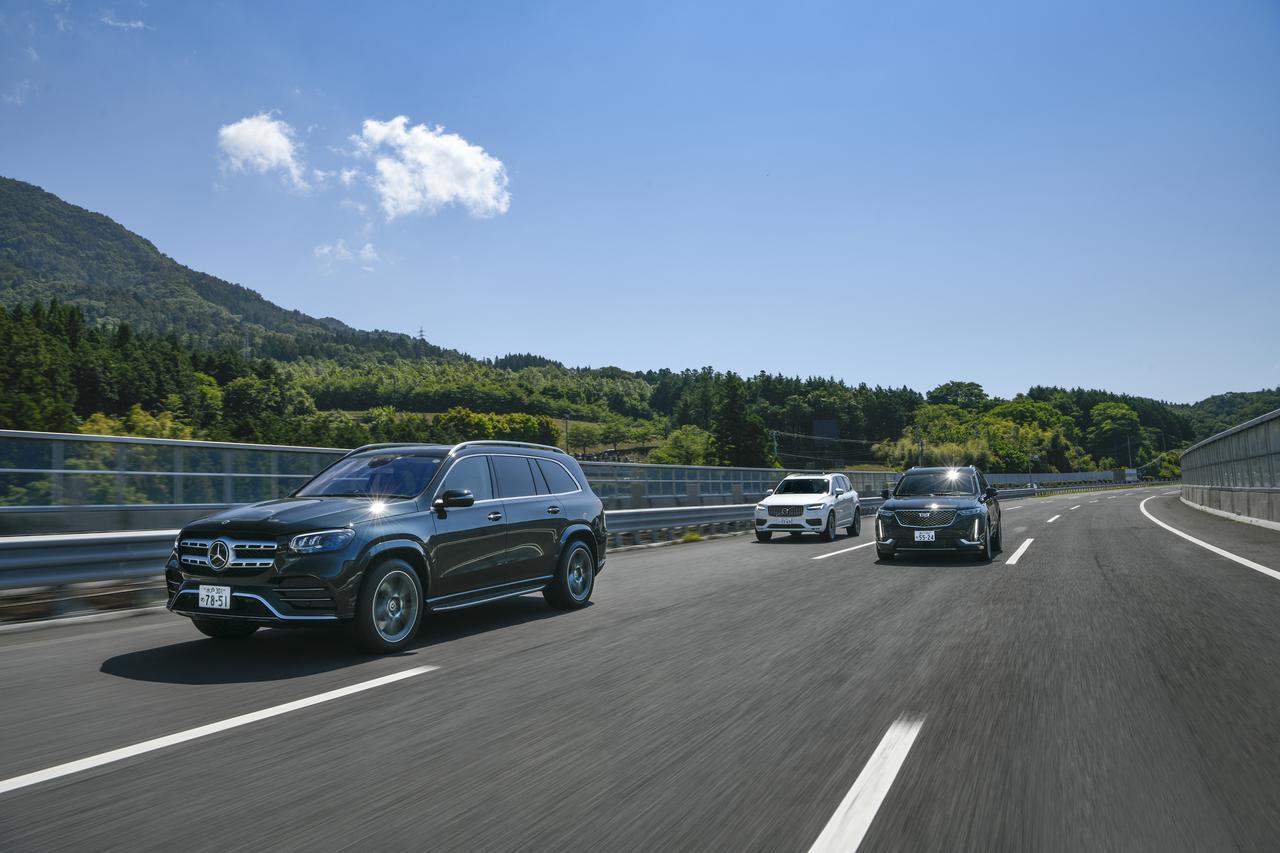 画像: 今回は3台の3列シートプレミアムSUVの、居住性、座り心地、使い勝手、室内へのアクセスなどをチェック。左から、メルセデス・ベンツ GLS 400d 4マティック、ボルボXC90 B5 AWD ノルディックエディション、キャデラック XT6 プラチナム。