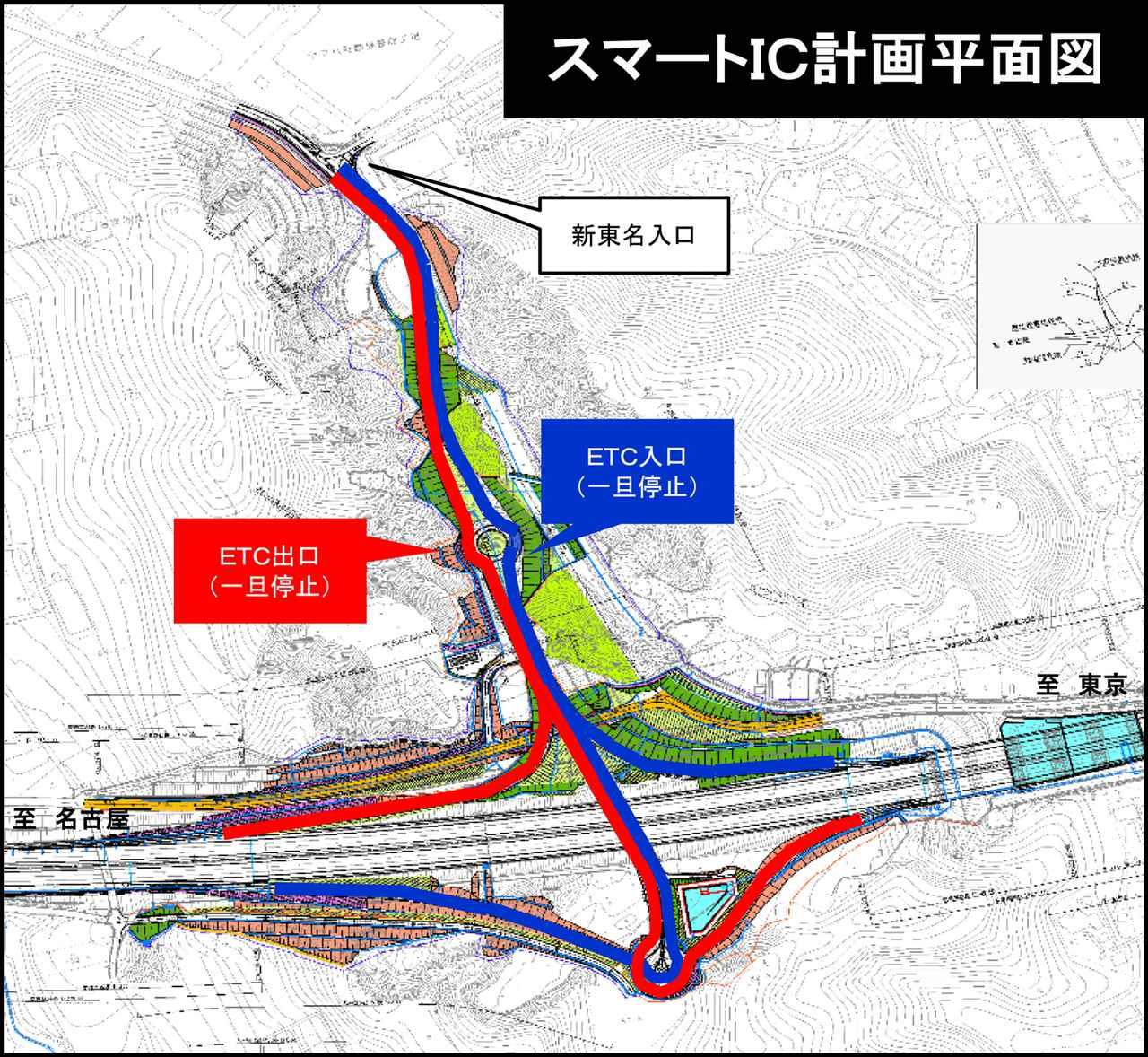 画像: 新磐田スマートICの計画平面図。出入口では、一旦停止すること。
