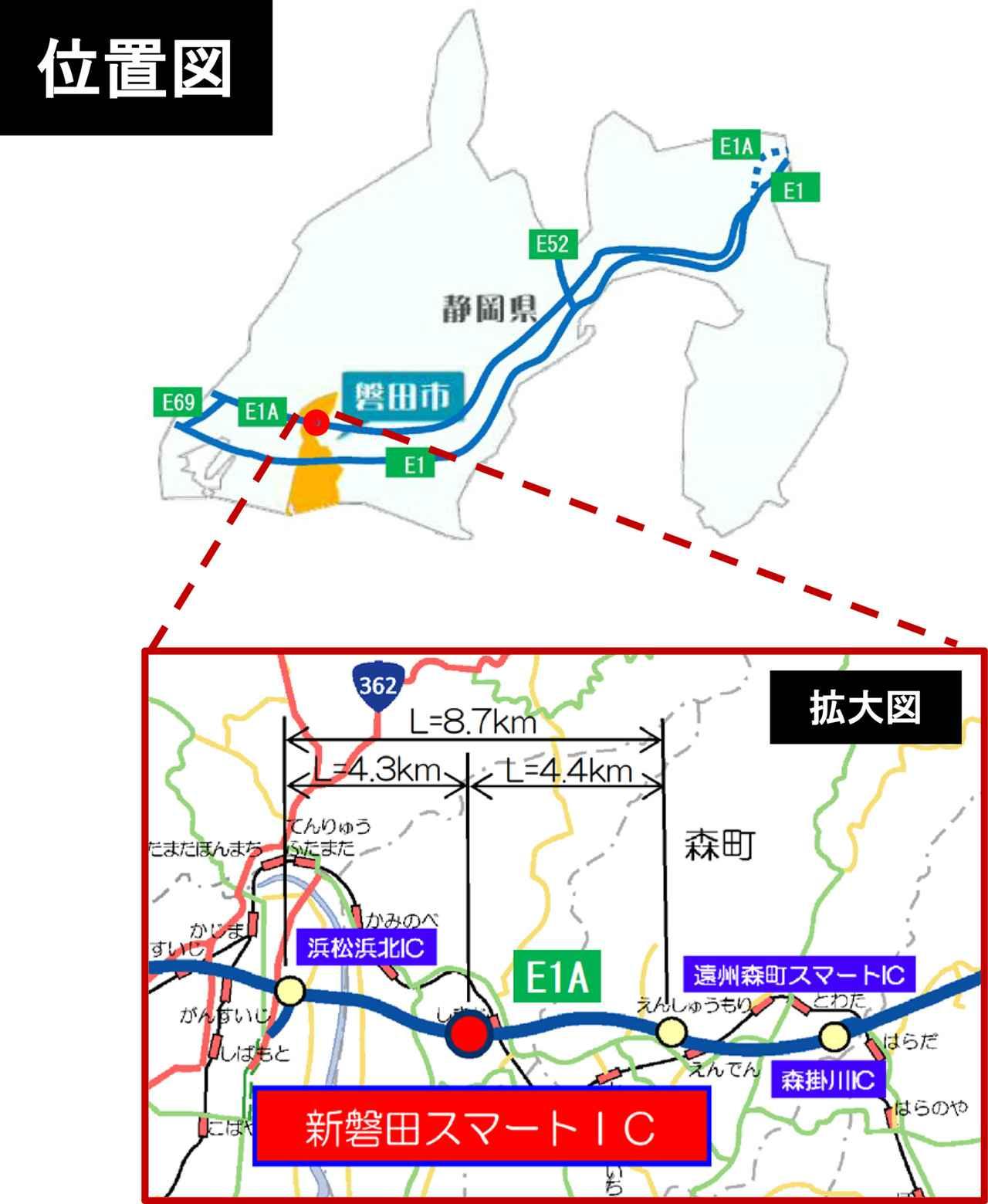 画像: 新磐田スマートICは、新東名の遠州森町スマートICと浜松浜北ICの間に位置する。