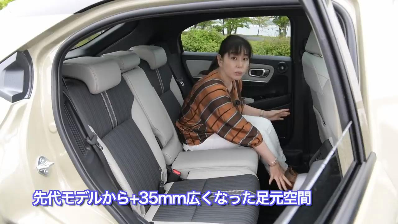 画像4: 燃費24.8km/Lの好燃費。環境への優しさも魅力