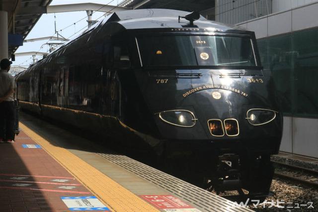 画像: JR九州「36ぷらす3」臨時運行、点検・整備終え7/14から運行再開へ | マイナビニュース