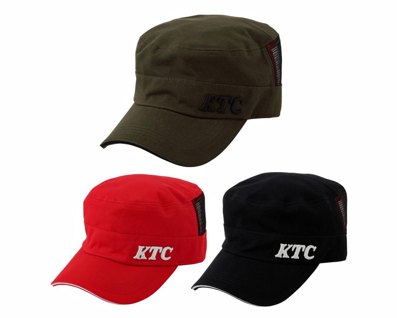 画像: カラーは、カーキ/レッド/ブラック。いずれも左前に「KTC」のロゴが入り、後ろのメッシュ部分はブラックとなる。