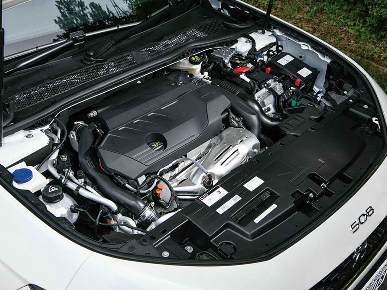 画像: 180psの1.6L直4ターボエンジンを搭載。これに出力110psの電気モーターを組み合わせている。