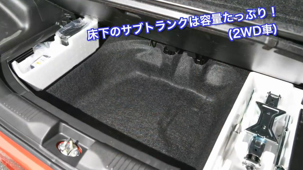画像2: 使い勝手に加え先進安全装備も充実