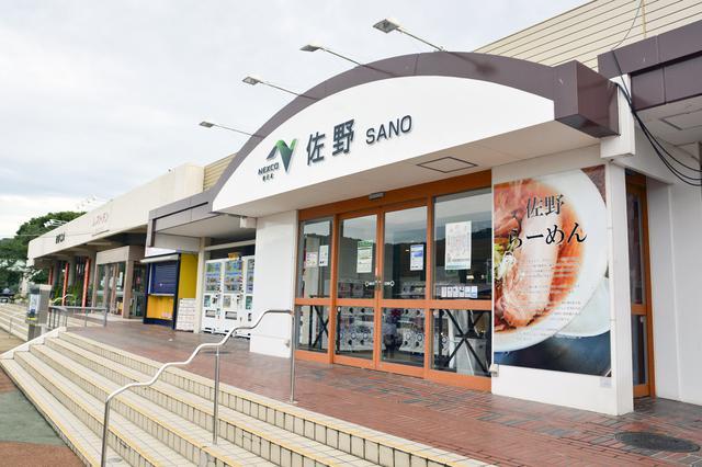 画像: 北関東道と圏央道の間にあり、東京まで1時間という、交通の要衝にある佐野SA(上り)。