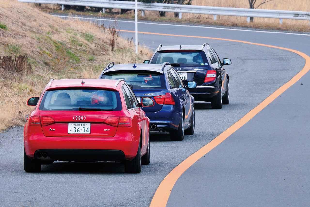 画像: 3車の考え方の違いはモデル名によく表れている。手前から、アウディ A4 アバント  1.8 TFSI、BMW 335iツーリング、メルセデス・ベンツ C200K ステーションワゴン アバンギャルド。