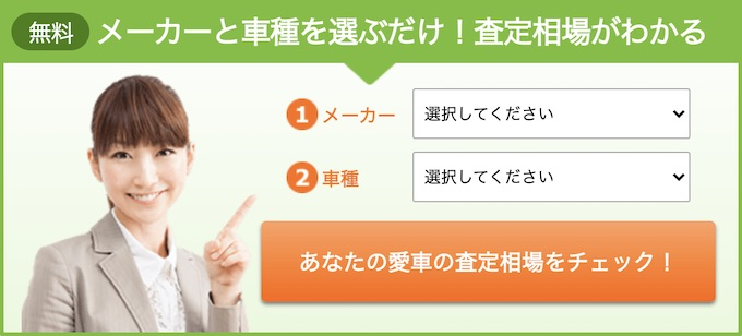 画像: 画像引用:ズバット www.zba.jp
