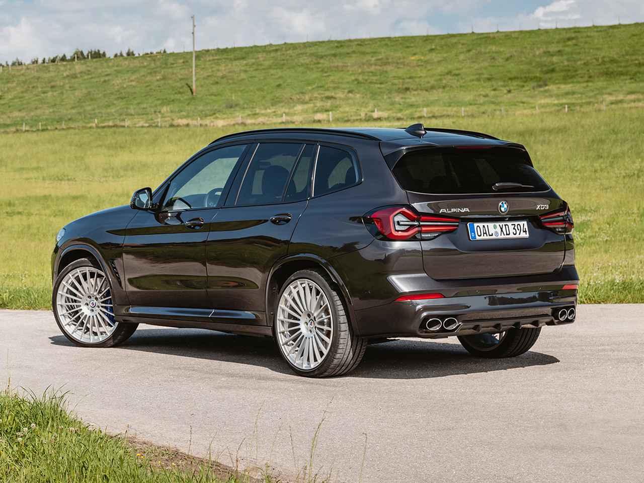 Images : 9番目の画像 - BMWアルピナ XD4とXD3がマイナーチェンジ - Webモーターマガジン