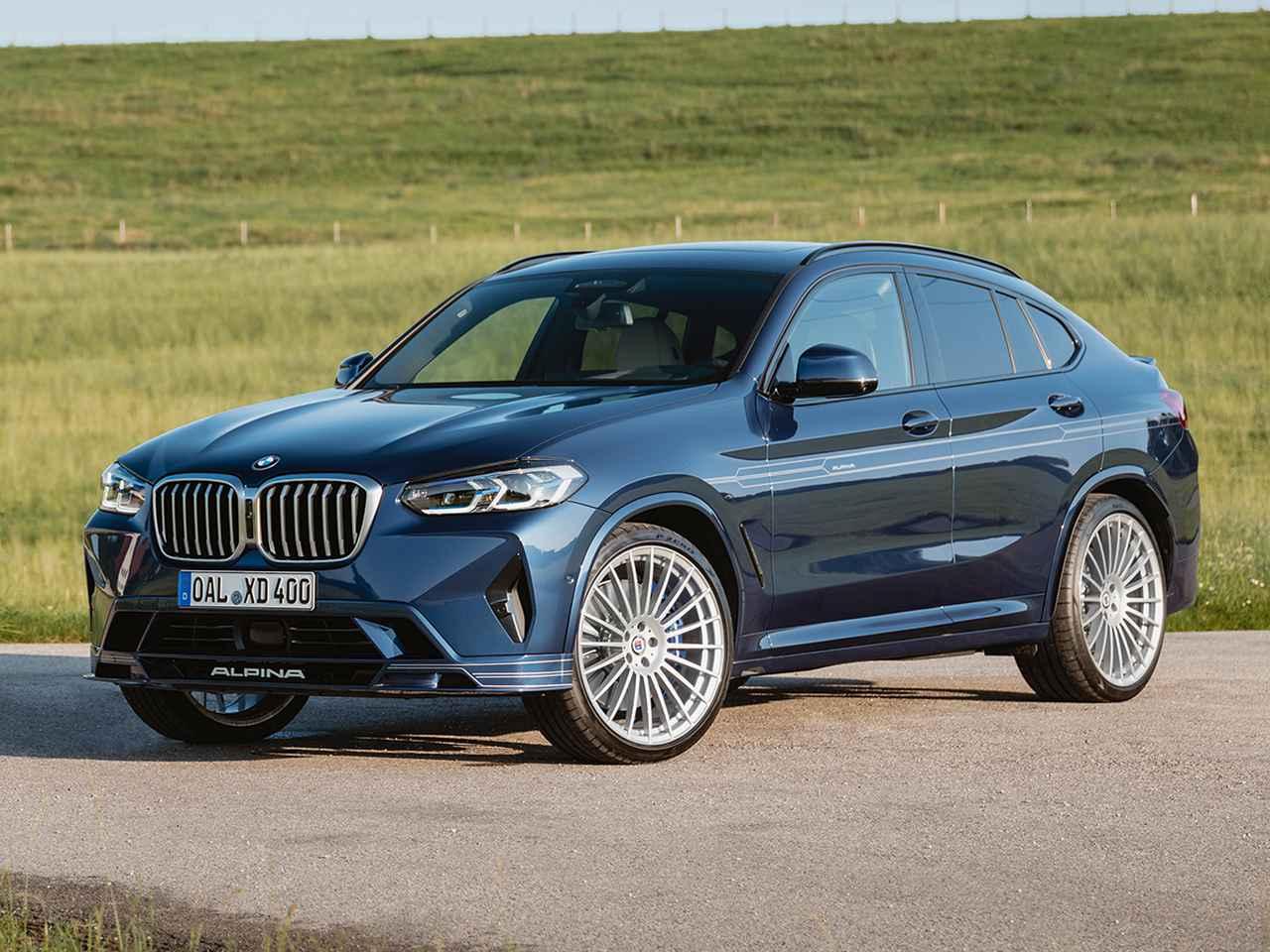 画像: BMWアルピナ XD4。改良されたローンチコントロールにより、最適なトラクションと出力制御が行われ、0-100km/h加速は4.6秒、最高速は268km/hを達成。