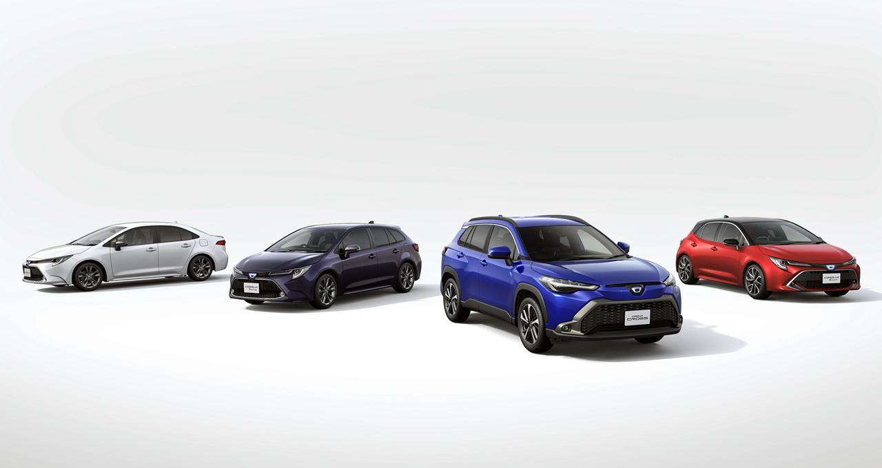 画像: 左からカローラ(セダン)、カローラツーリング、カローラクロス、そしてカローラスポーツと4車種揃った日本のカローラシリーズ。
