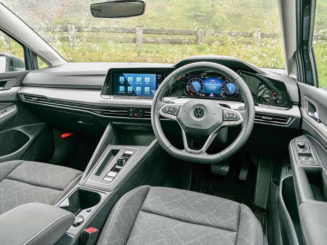 画像: 10.25インチ液晶ディスプレイを全車標準装備してデジタル化。デザインはハッチバックと共通化される。