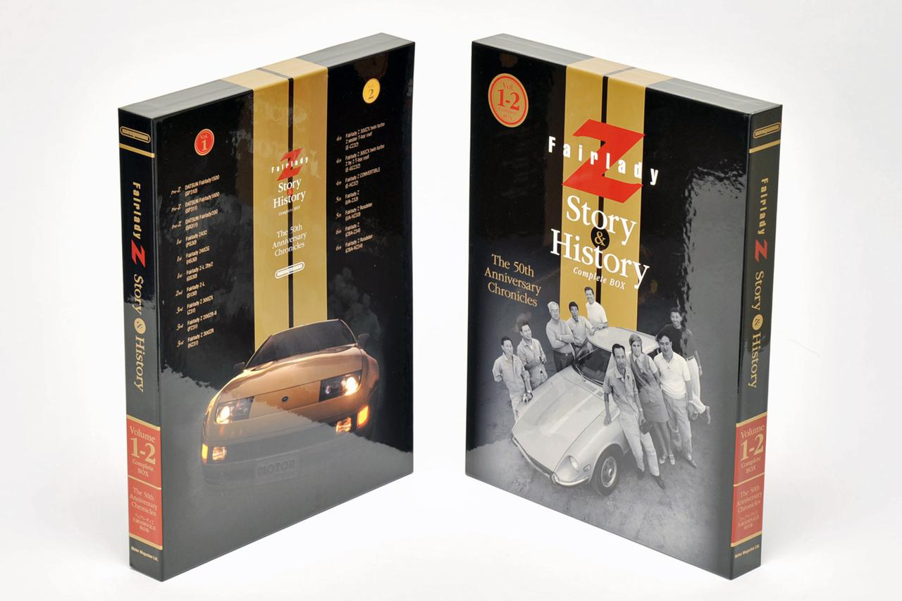 画像: 周年史などの保管にも用いられる頑強なハードケースに、Vol.1と2のカバーをケース専用にリデザイン。