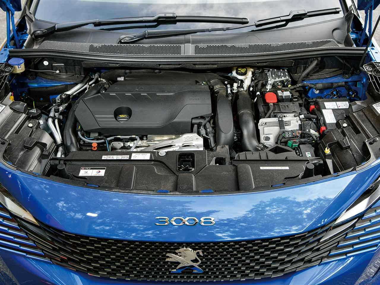 画像: 200psの1.6Lガソリンターボエンジンと前後モーターを合わせてトータル出力300ps /520Nmを誇る。