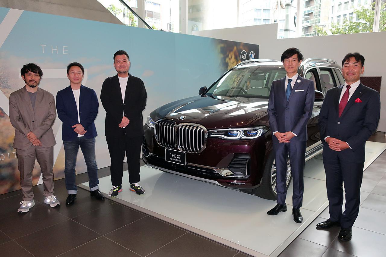 画像: 写真左から、X7 西陣エディションの内装を担当した「加納幸」と「楽芸工房」の皆さん、遠藤克之輔 BMWブランドマネジメント本部長、御舘康成 ブランドマネジメント プロダクトマネージャー。