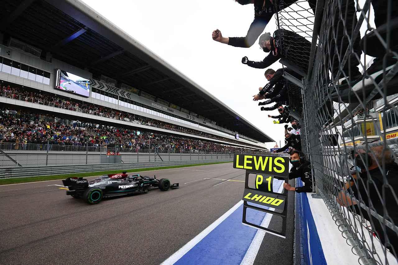 画像: ハミルトンはロシアGPでの優勝で、通算100勝の大記録を達成。チャンピオン争いでもトップに立った。