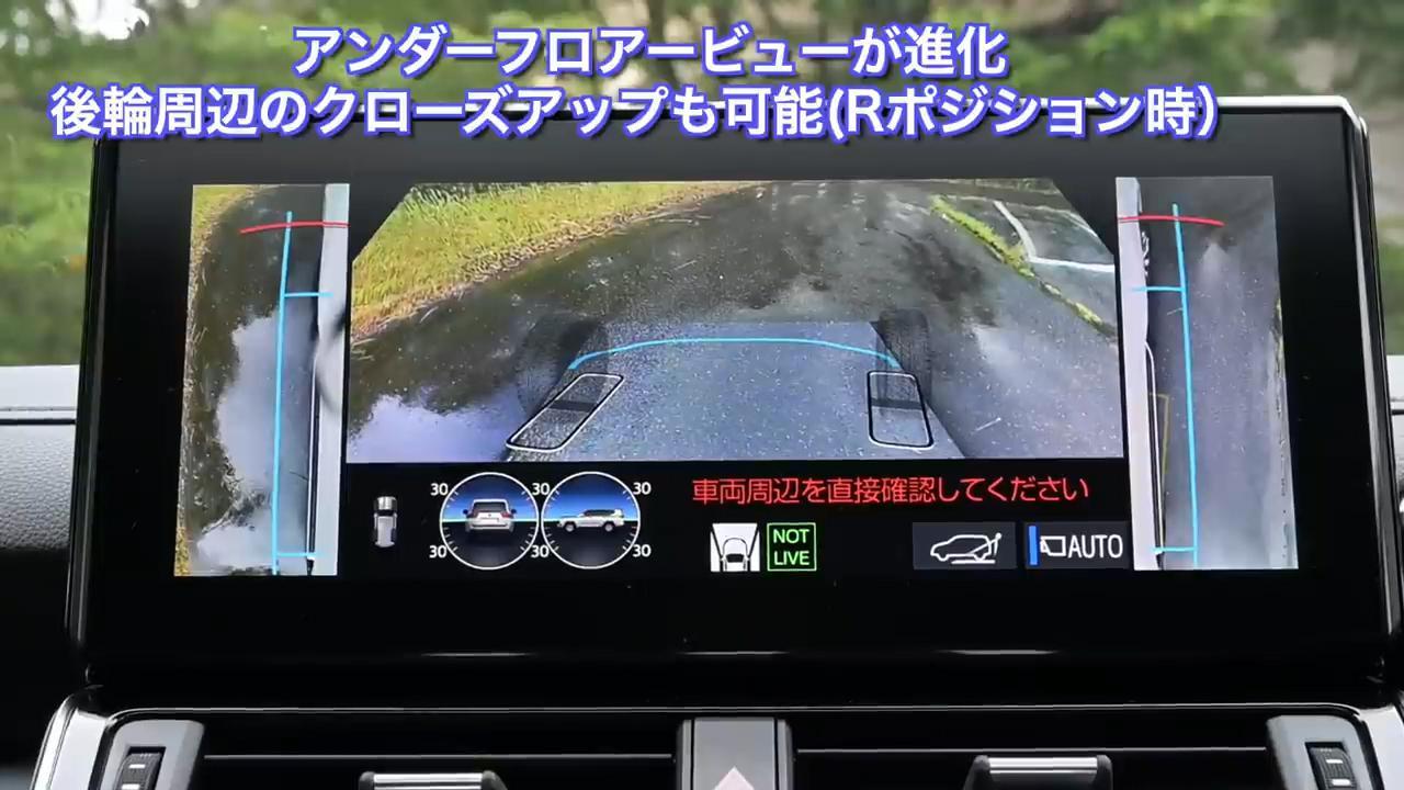 画像3: 大幅な軽量化とボディ剛性向上とで軽快な走りを実現