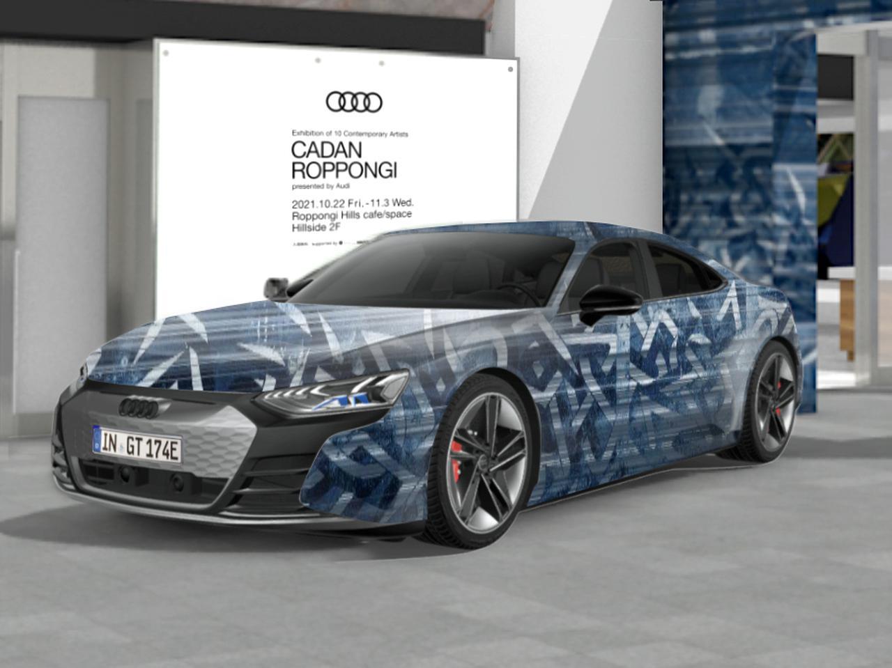 画像: 大山エンリコ イサム氏とのコラボレーションによる電気自動車「eトロン GT」のイメージ。